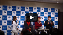 弁護士保険Mikata新サービス記者発表の動画